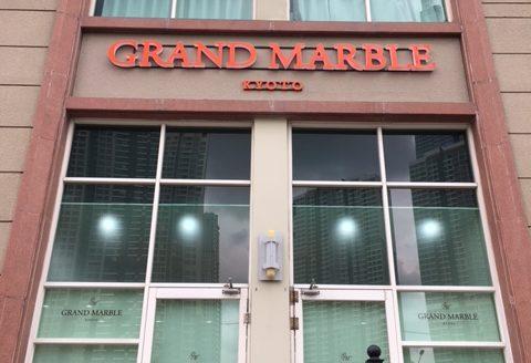 グランマーブル(GRAND MARBLE)ホーチミン店 9月15日オープン