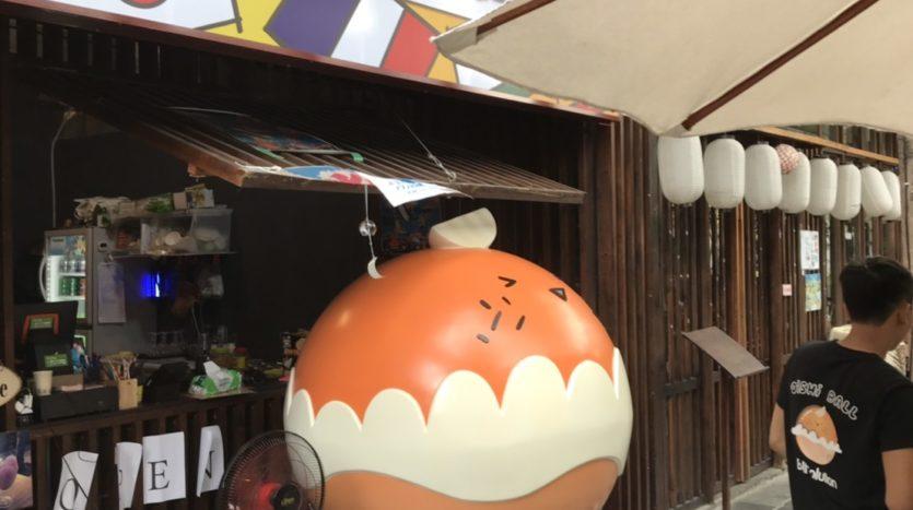 Oishi Town(オイシイタウン)でOishi Ball