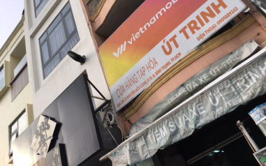 Thao dienとファンビッチャンでバー物件(ホーチミンの不動産屋)