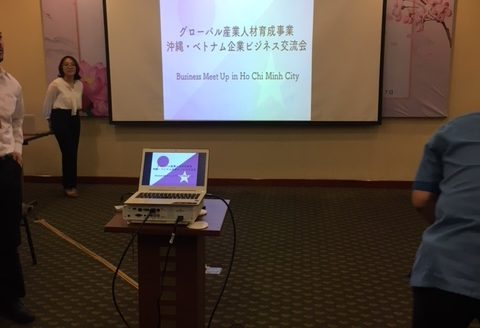 沖縄・ベトナム企業ビジネス交流会(ホーチミン不動産屋)